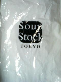 Soup Stock Tokyo 2