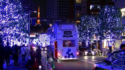 DDクリスマス①