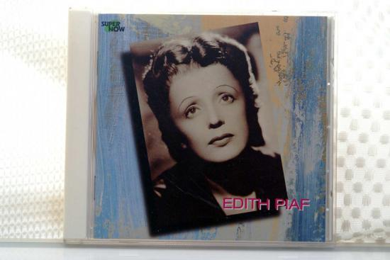 super now edith piaf