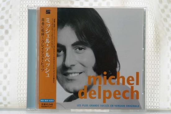 ミッシェル・デルペッシュ
