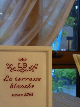 第11回 1day shop 『La terrasse blanche ラ テラス ブランシェ』