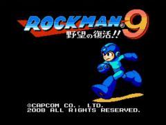 rockman901.jpg