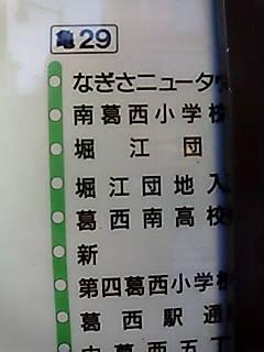 20090707223213
