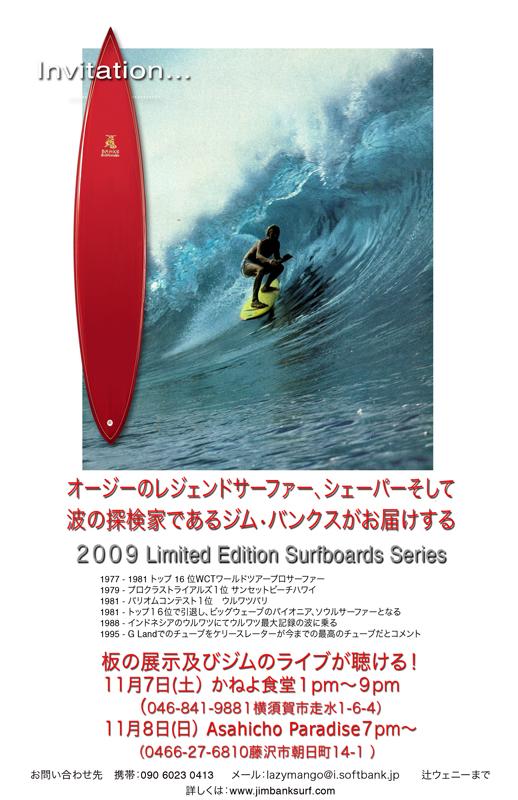 Japan2009 Ltd Ed Ev Jp vs4