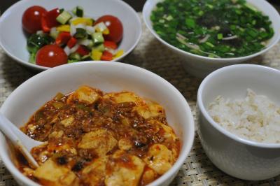 麻婆豆腐3