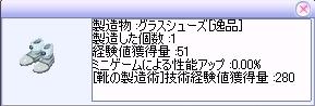 1226229862.jpg