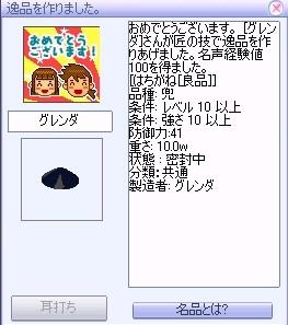 901053Kunshu.jpg