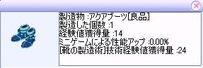 901063Kunshu.jpg