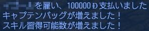 20081108_01
