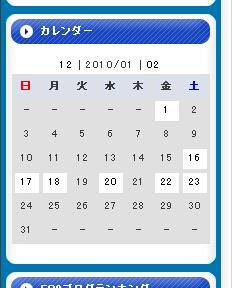 20100126_01