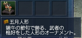 20100505_02