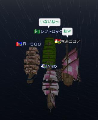 20100821_02