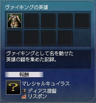 20100828_05