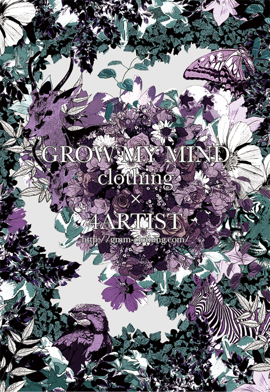 grow_my_mind.jpg