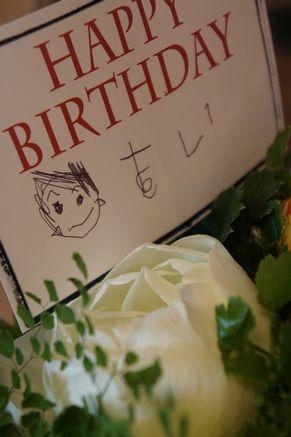 38歳誕生日