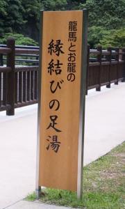 100612_1003_01.jpg