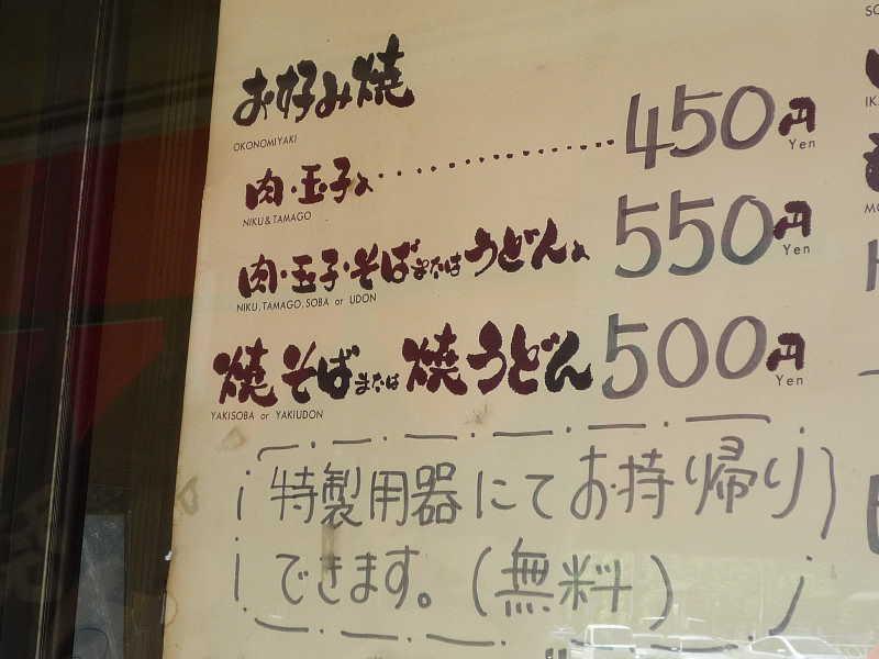 P1080279(1).jpg