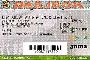 ticket(1).jpg