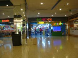香港トイザラス1