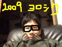 2008_1208pet0003.jpg