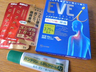 2010_0126sijyu0002.jpg