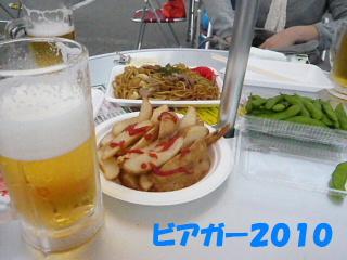 2010_0712bg0002b.jpg