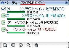 screeniris055 - コピー - コピー