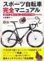 book129.jpg