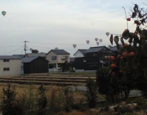 裏庭から。 20081123 バルーン