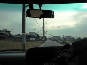 待て待て~ 20081123 バルーン