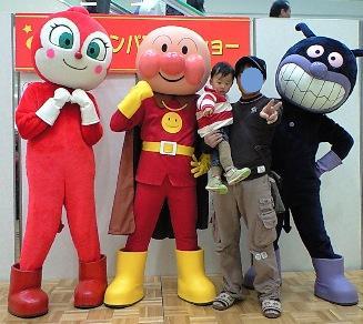 アンパンマンショー @ゆめタウン丸亀 20090101