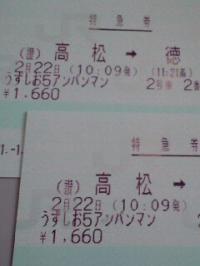 20090223135732