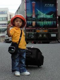 行ってきまーす^^ 20090613