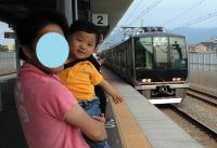 まずはJRに乗って~ 20090613
