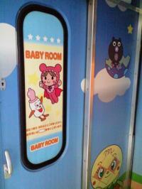 BABY ROOMもあるよ 20090613アンパンマン