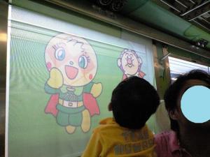 ブラインド(?)も★ 20090613アンパンマン列車