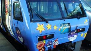 帰りはコレ!! 20090614アンパンマン列車