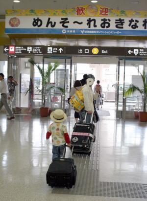 那覇空港到着! 20100520