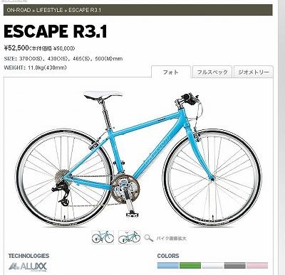 escaper3-1.jpg