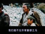 成語@赤壁その9-2