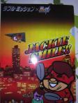 ジャッキー・クリアファイル1