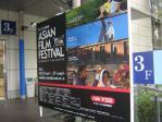 NHKアジア・フィルム・フェスティバル