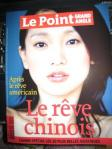フランスの雑誌1