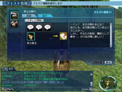 20091025-04.jpg