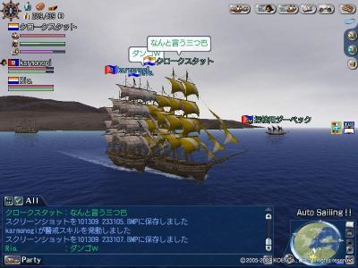 20091025-15.jpg