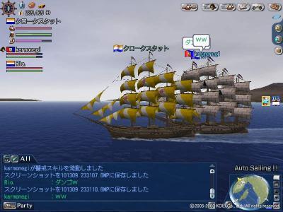 20091025-16.jpg
