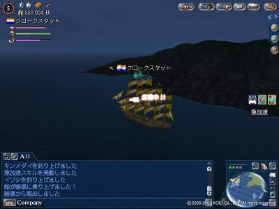 20091124-01.jpg