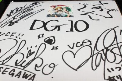 佐野さま+DG-10のサインでした