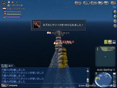 20100118-13.jpg