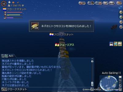20100124-01.jpg
